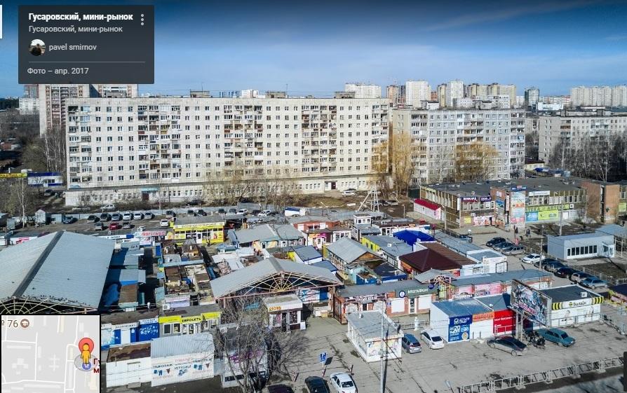 Соли пробы Ставрополь МДА Дёшево Нефтеюганск