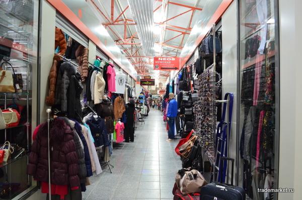 Купить Одежду В Петрозаводске