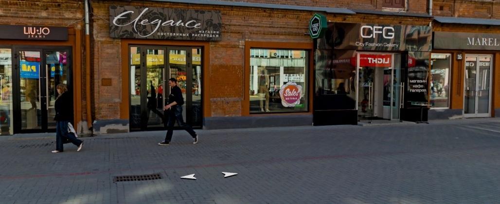 625ed329 В данном магазине можно недорого купить женскую и мужскую одежду, сумки,  обувь. Т.к. в Elegance представлен достаточно широкий диапазон различных  брендов, ...