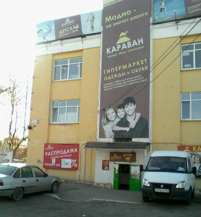 e1d67d6980fa Реально большой магазин одежды и обуви в Екатеринбурге, где можно недорого  купить