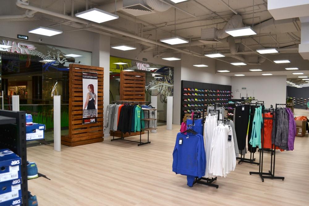 6776e60a6 Интернет-магазин спортивной одежды «Ray» предлагает широкий летний  ассортимент одежды для активного отдыха: