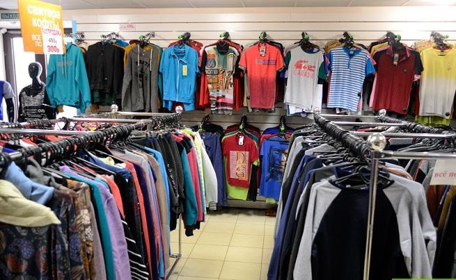 Магазин Одежды В Геленджике Для Мужчин