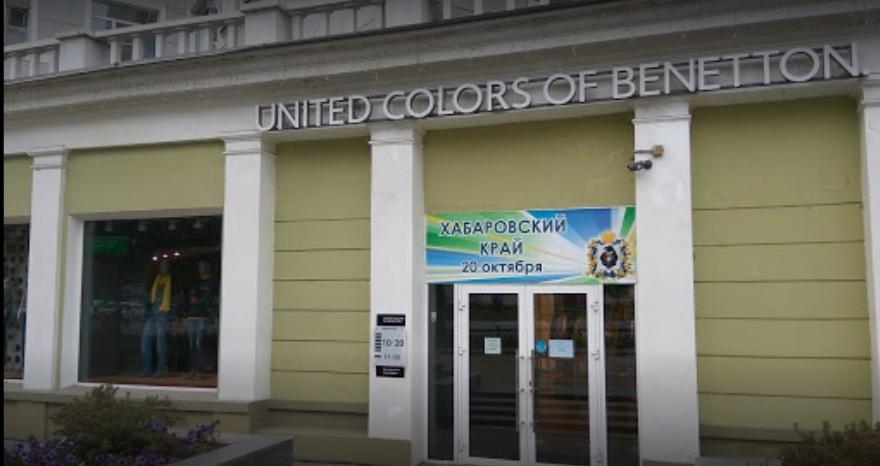 f703b3fec В магазине «United Colors of Benneton» проходит грандиозная распродажа  летней коллекции. Со скидками до 70% можно купить: