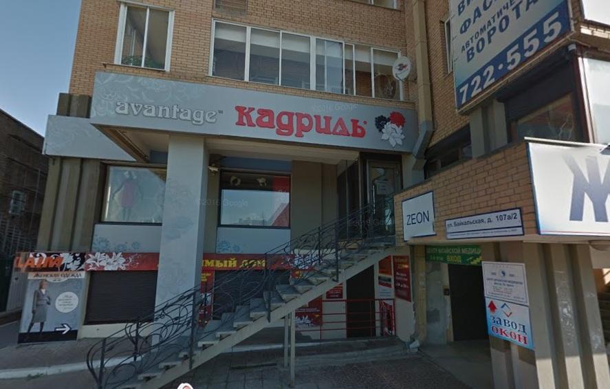5240c71575c Магазин одежды «Кадриль» в Иркутске