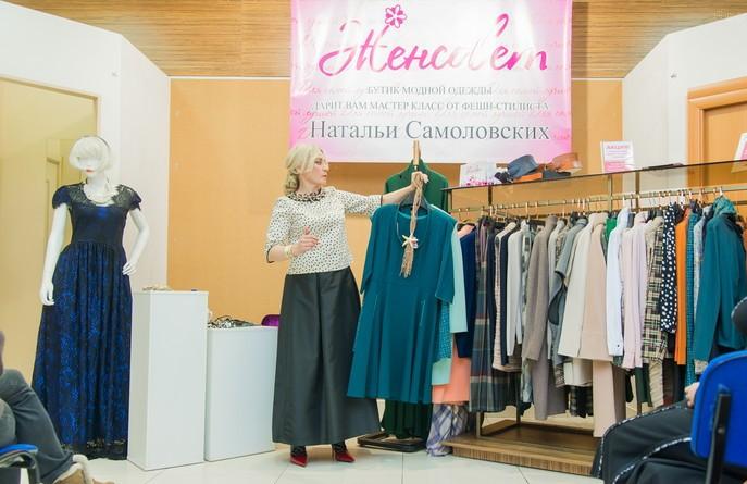 ab252922b03 Каталог магазин одежды «Женсовет» содержит товары от отечественных и  зарубежных брендов. Здесь предлагают элегантную женскую одежду