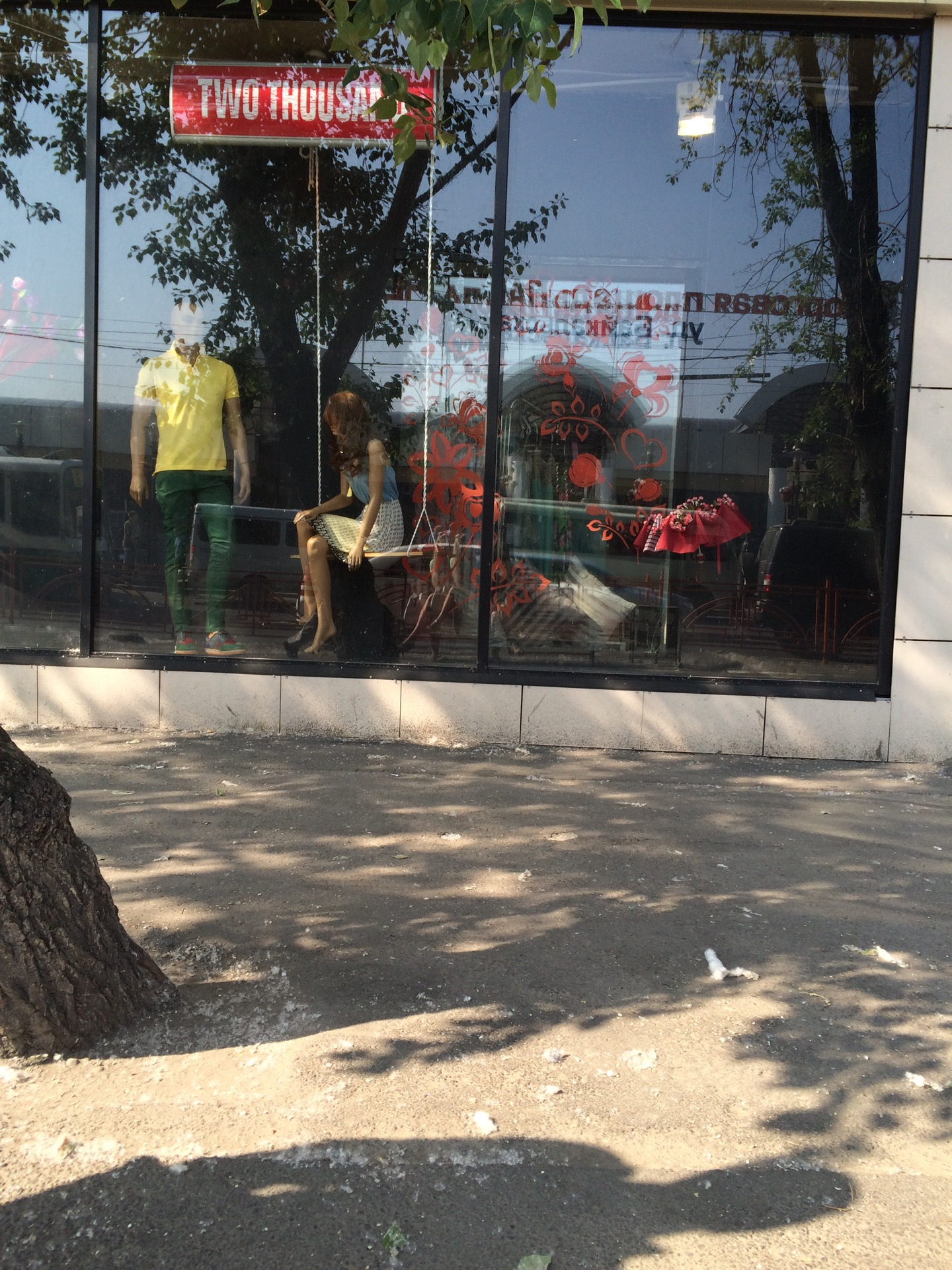 cb09461905b Неплохой магазин дешевой одежды в Иркутске. Каталог товаров достаточно  обширный и включает в себя мужские и женские джинсы