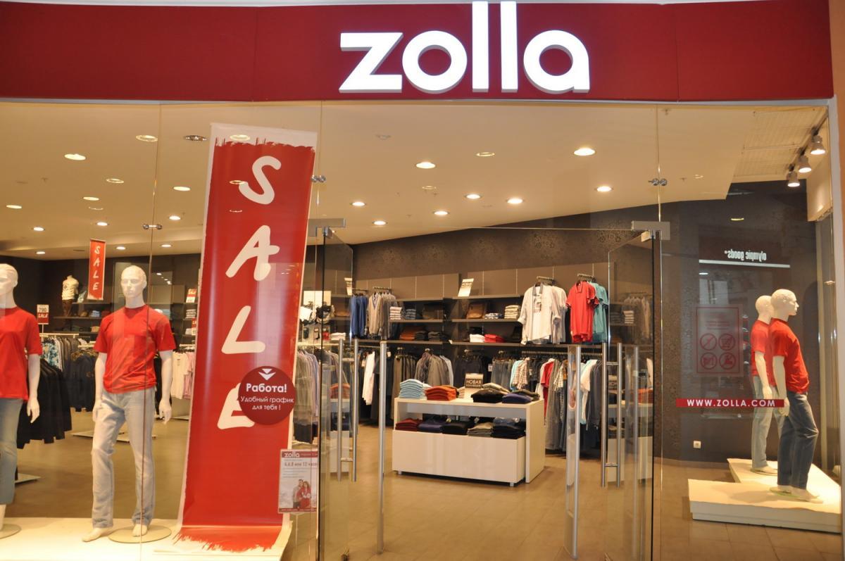 c207c9746fbd Дисконт-центры «Zolla» предлагают очень широкий каталог товаров для всех  возрастов