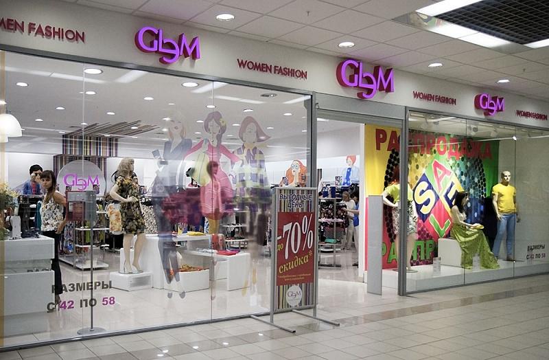 В Казани Есть Магазин