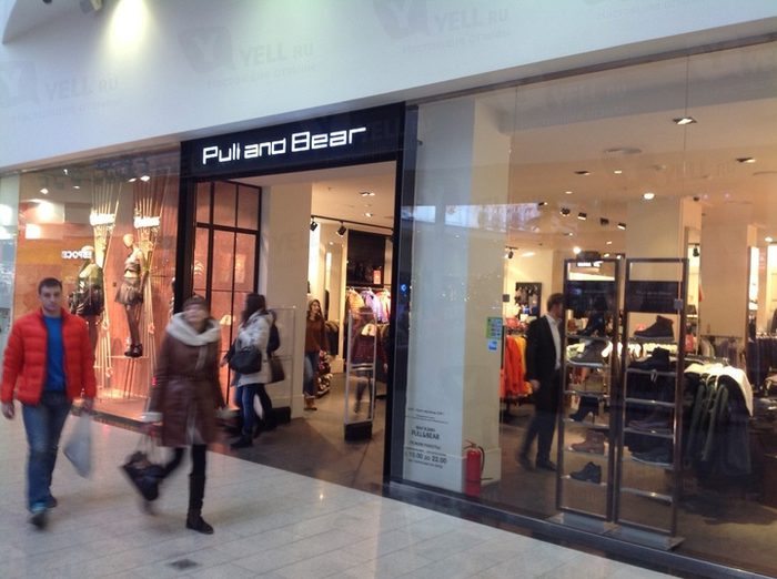 pull bear company analysis A company profile of build-a-bear workshop inc, an interactive toy retailer, is presented an overview of the company is given, along with key facts including contact information, number of employees and revenues a swot analysis is provided which includes strengths, weaknesses, opportunities for.