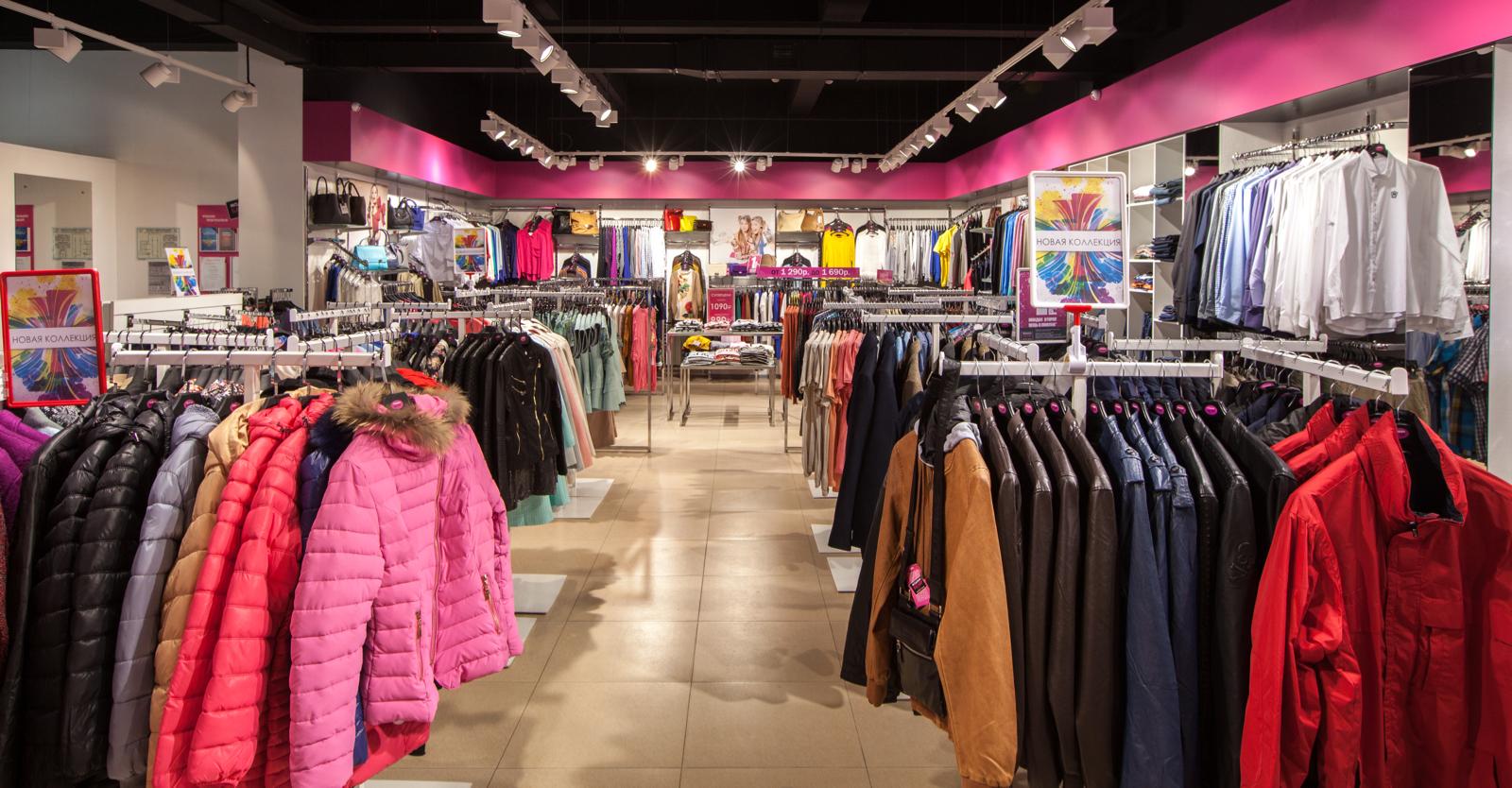 Магазины одежды в Липецке   Цены, каталоги, распродажи, адреса и ... 49a6f823270