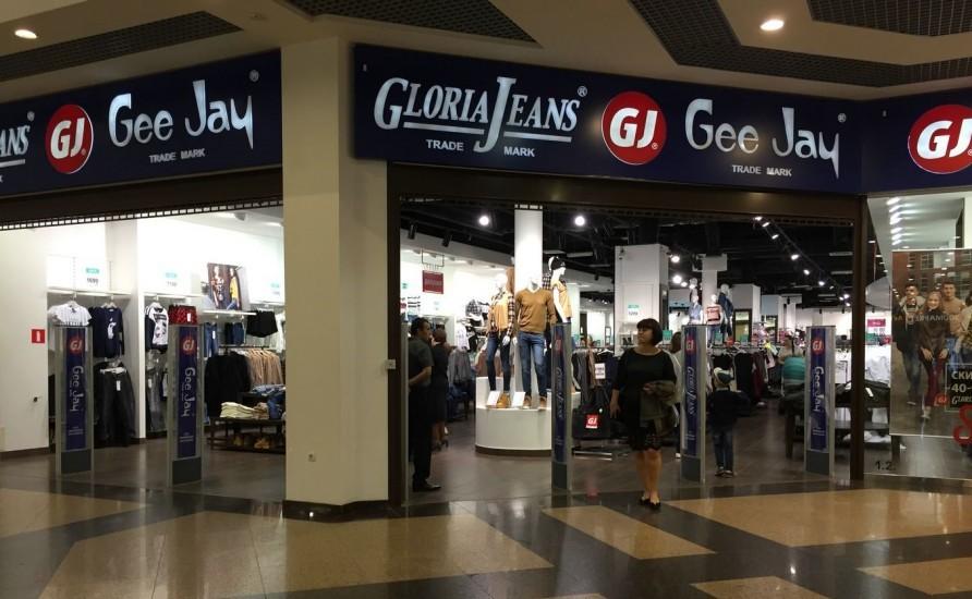 3cbf347de98 Бренд Gloria Jeans является лидером по продажам одежды в сегменте fast  fashion на российском пространстве. Поставщиками продукции выступают  гонконгские
