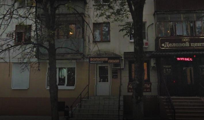 дом моды липецк официальный сайт
