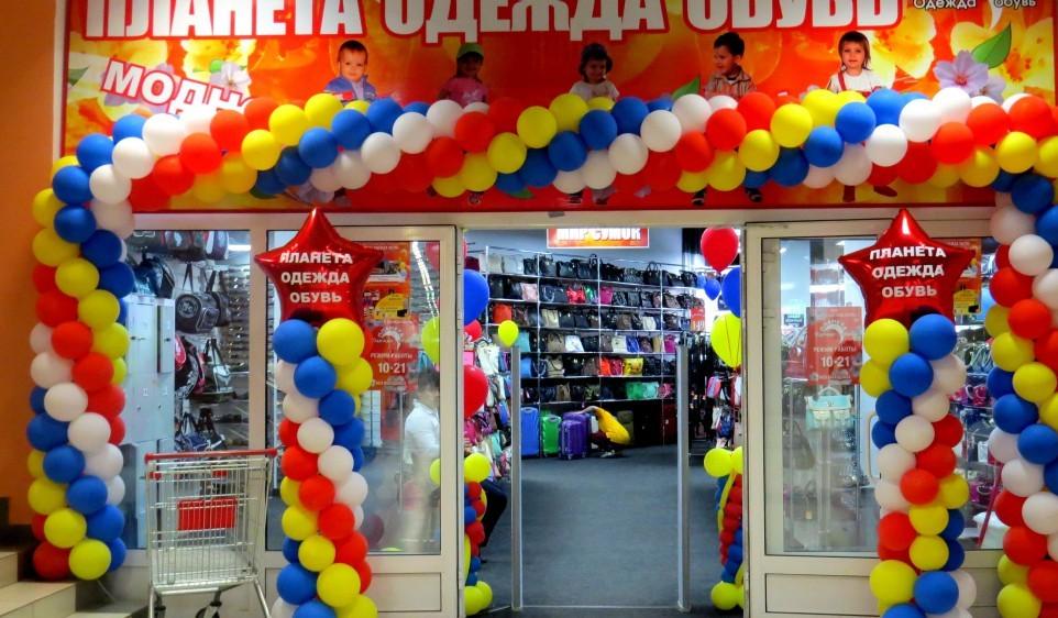 5bd84180d305 Данные магазины (в Нижнем Новгороде их два) входят в торговую сеть с  аналогичным названием, которая действует в 15 крупных городах по всей  России, ...