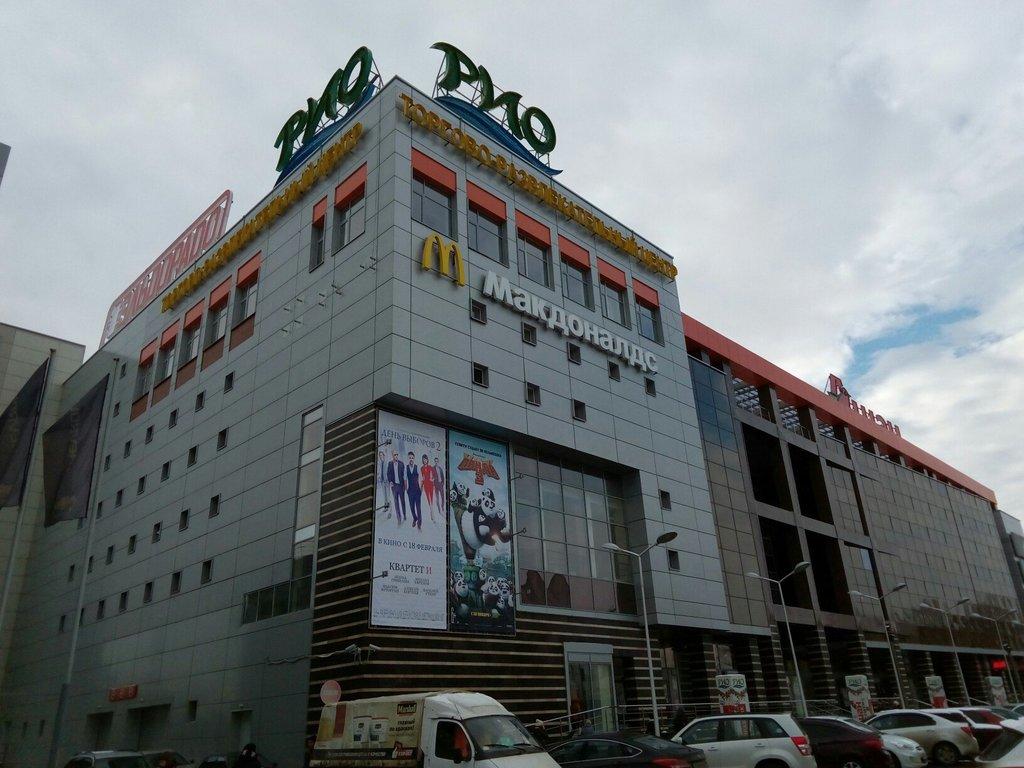 ea38b130cecc Еще один торговый центр Нижнего Новгорода, в котором вы сможете решить  проблему с одеждой. «Рио» – это пять этажей торговых точек, среди которых  есть, ...