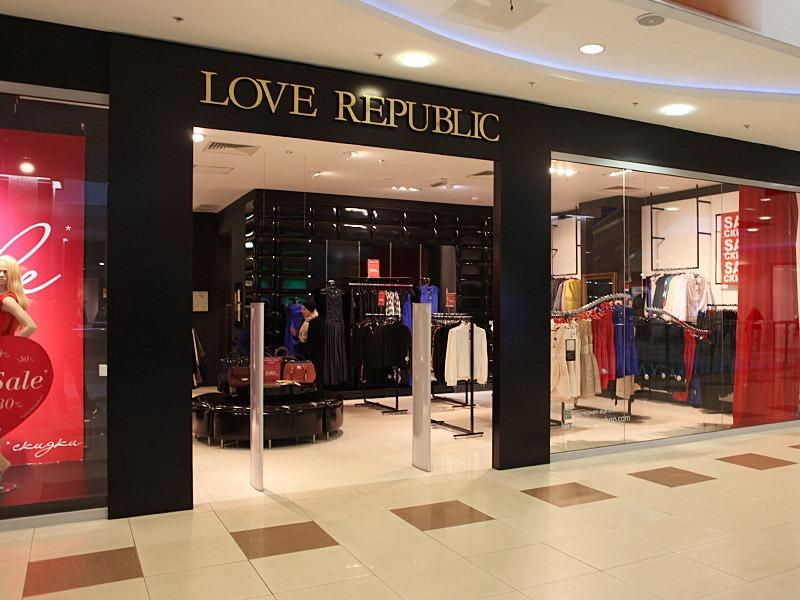 Официальный Сайт Магазинов Одежды Рязани