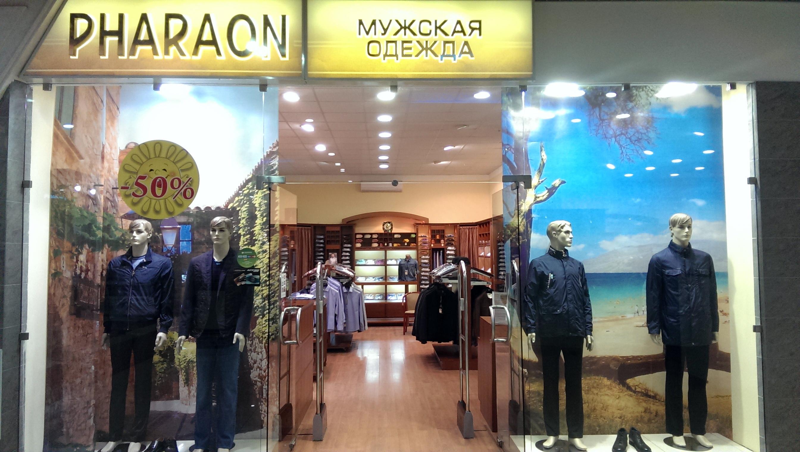 b1c4c740f68a Магазин «Pharaon» предлагает широкий выбор мужской одежды для успешных  людей. Здесь можно найти изделия на все случаи жизни. Большой выбор  рубашек, сорочек, ...
