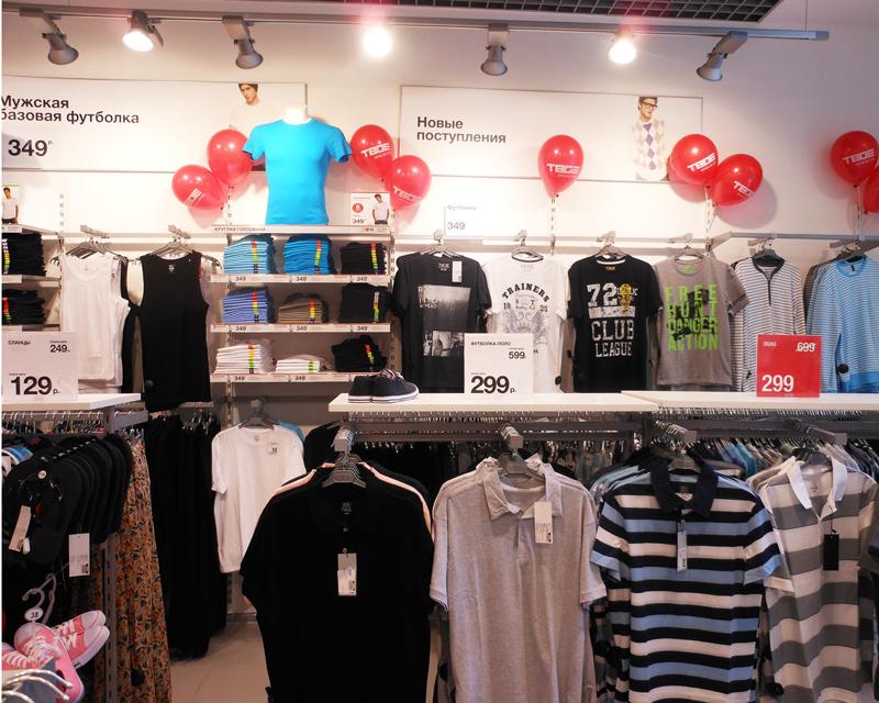 Сеть магазинов «Твое» является самой распространенной торговой компанией по  продаже одежды на российском рынке. В каждом городе обязательно  присутствует ... 76040369414