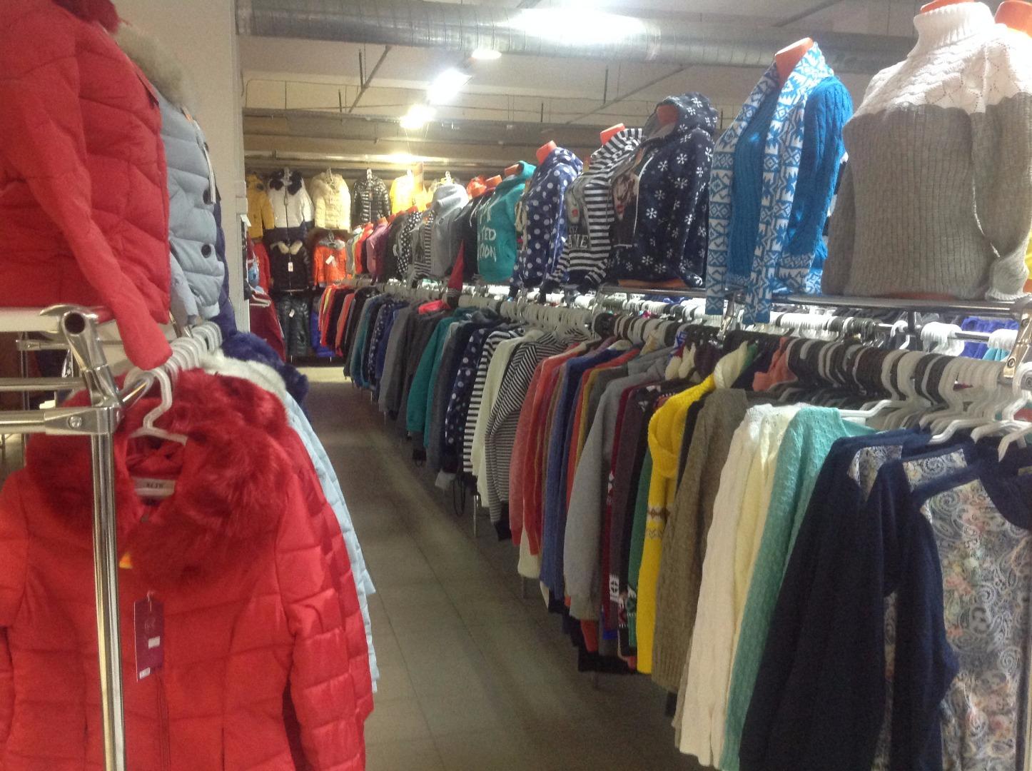 82db1fe1f42 Чтобы купить недорогую одежду в Самаре
