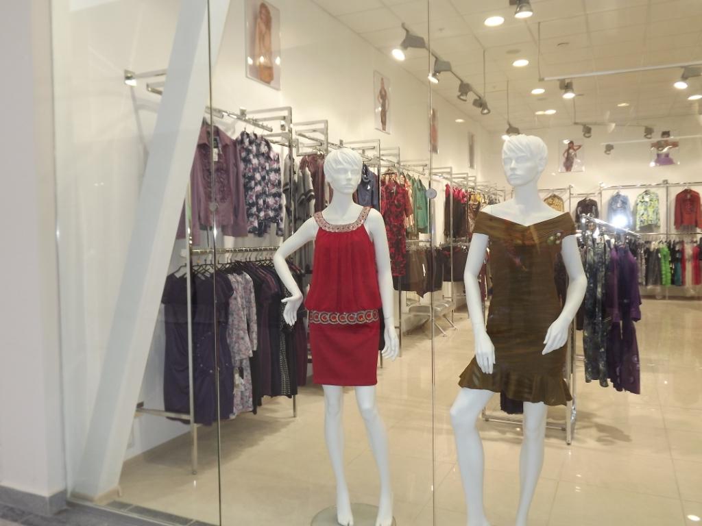 Магазины Платьев В Самаре