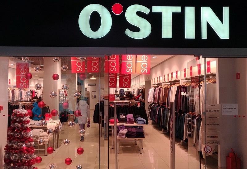 e52cf1372ed4 Магазины одежды в Симферополе   Купить одежду в Симферополе ...