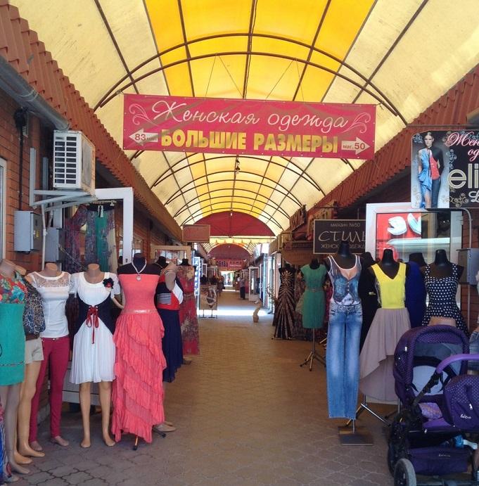 4671afd945e Магазины одежды в Симферополе