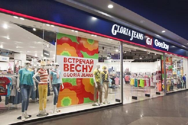 Глория джинс интернет магазин иркутск