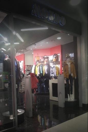 0588937fe5e Магазин модной мужской одежды «Mondo» предлагает для представителей  сильного пола очень хорошие условия для сотрудничества. Здесь можно найти  большое ...