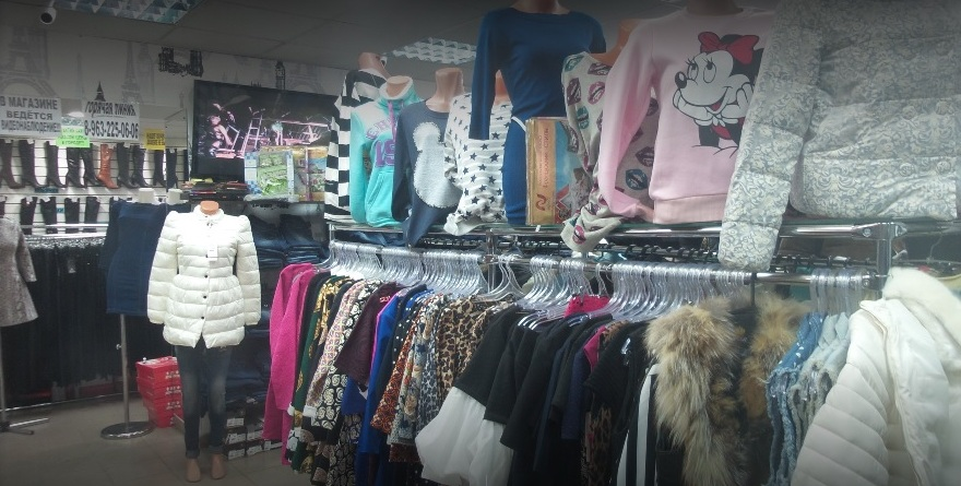 8c6208611e0 Сеть магазинов «Хороший» распространяется на весь город. Здесь продают  уцененную одежду по невероятно низким ценам. Некоторые покупатели жалуются  ...