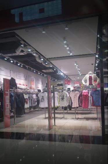 e7958825535 Для многих россиян сеть магазинов «Твое» стала родной