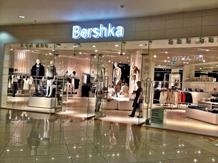 d269d294eb35e24 Жить в Уфе и одеваться стильно, как в бутиках Барселоны и Мадрида? Да, если  одеваться в магазине Bershka. Топовая одежда бренда из Испании, ...