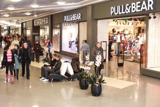 Магазин курток в воронеже для женщин свежие вакансии за сегодня работа в сухиничах свежие вакансии