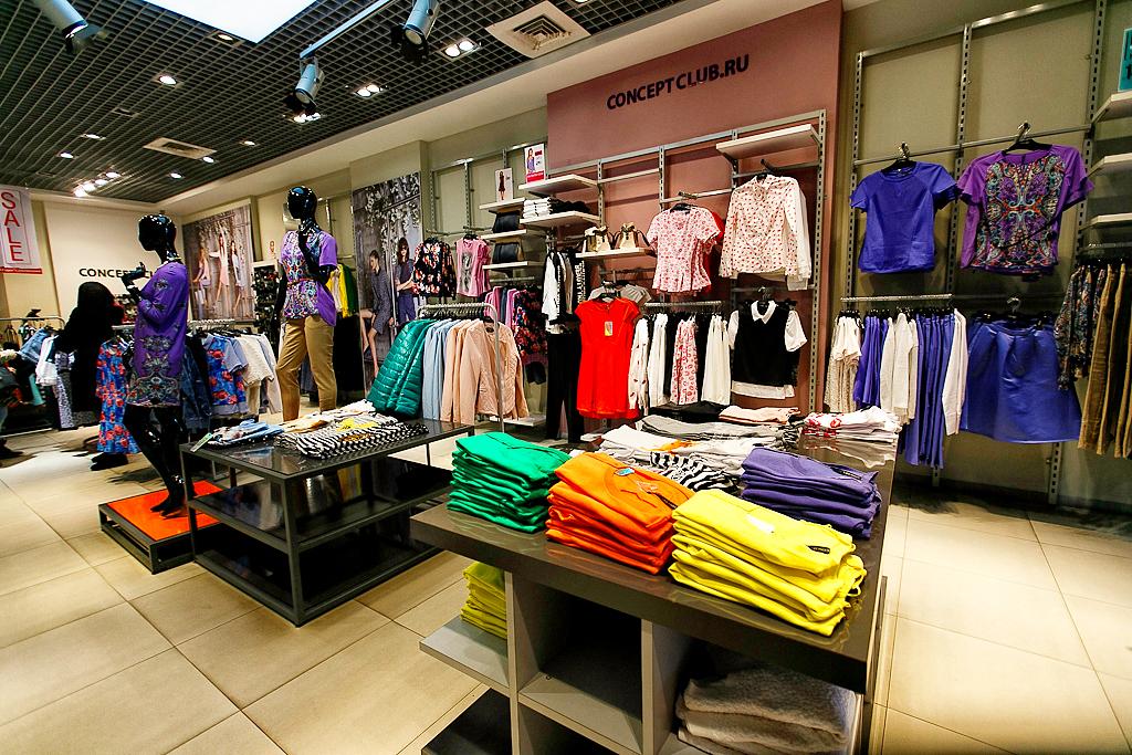 Магазины одежды во Владивостоке   Распродажи одежды во Владивостоке ... 55cea380112