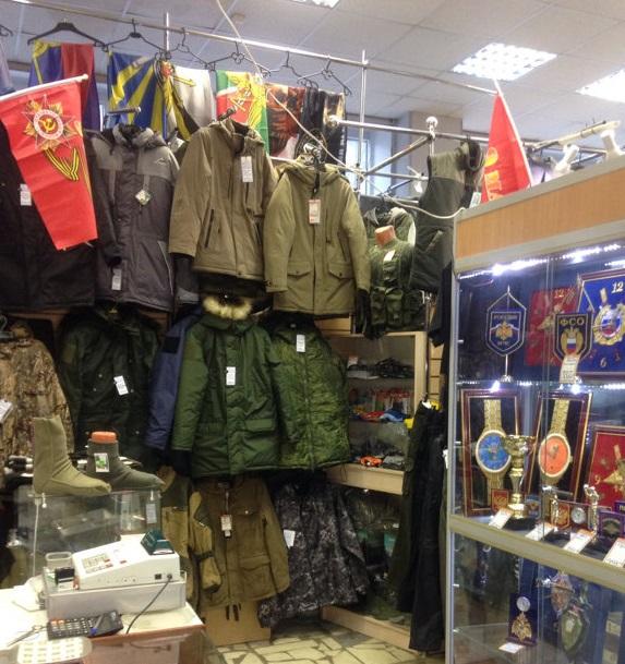 Армейский Магазин Спб