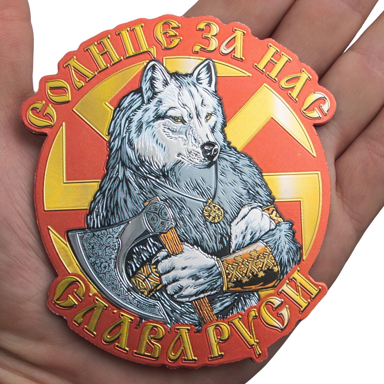 """Купить магнит с волком """"Слава Руси"""" с доставкой на выбор"""