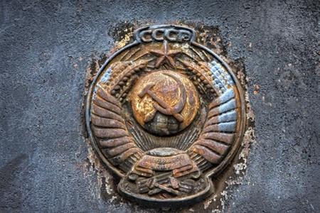 Магнит СССР с гербом