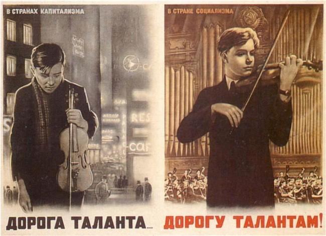Рисунок на магните СССР