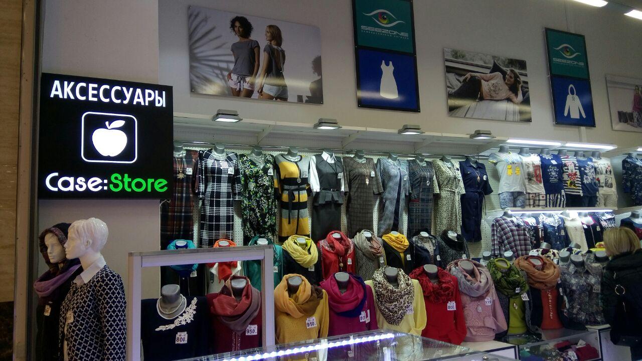 30ce7ba02f867 Популярный в Москве мультибрендовый магазин женской одежды больших размеров  (44-64). Ассортимент варьируется от классики до casual. Кроме одежды, в  каталоге ...