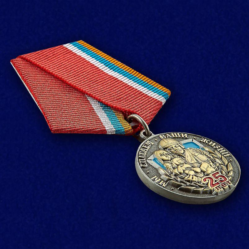 Ордена и медали СССР  Портал о наградах орденах и