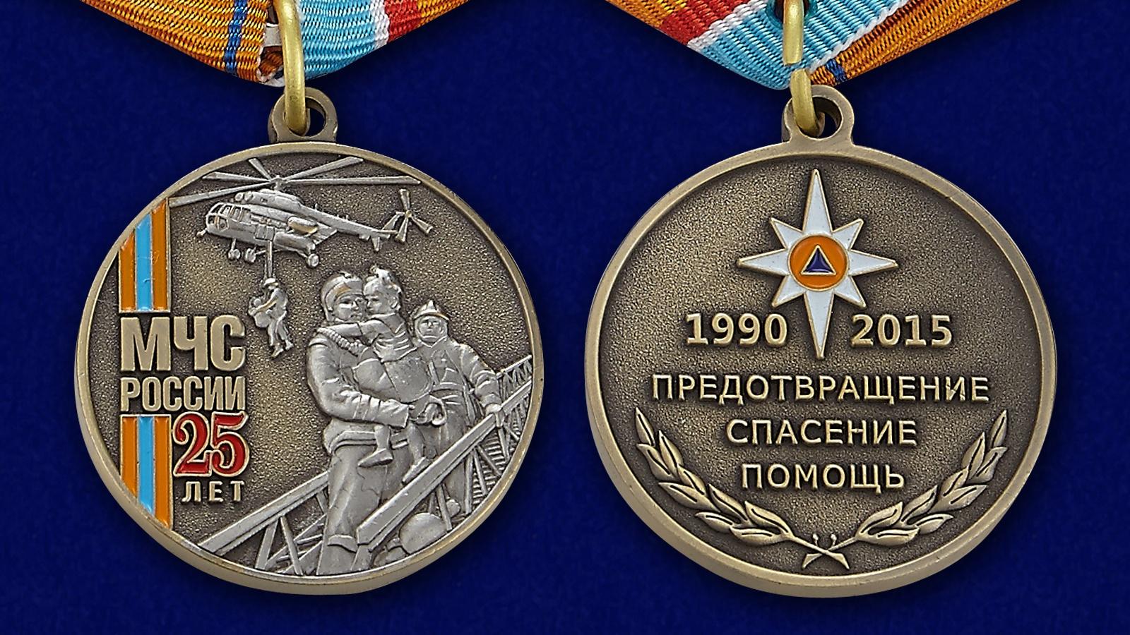 Планки СССР и России планки к медалям и орденам каталог