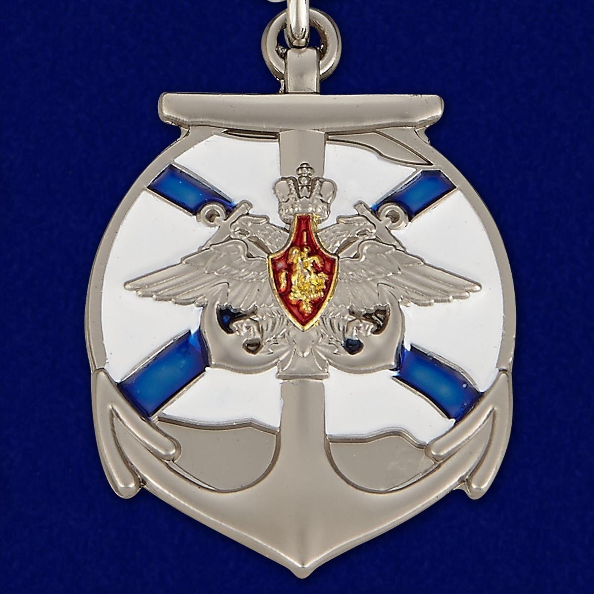 Медал� quotАдми�ал К�зне�овquot