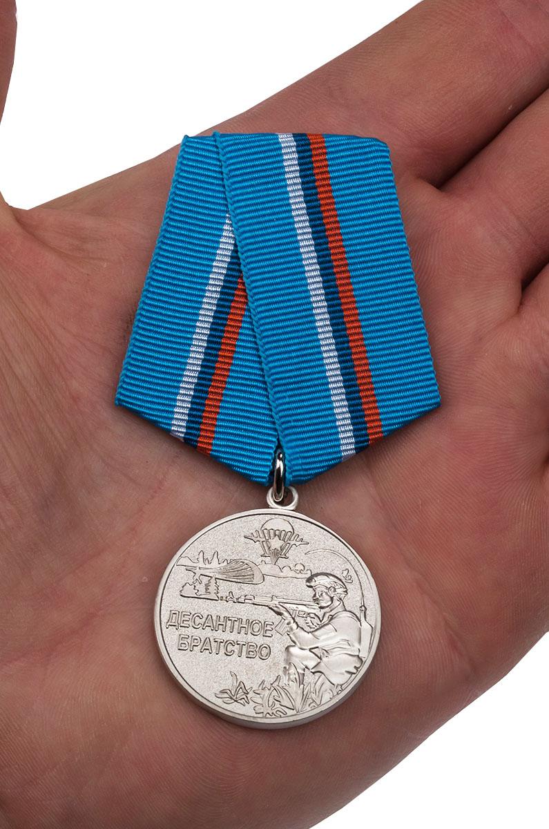 """Медаль ВДВ """"Десантное братство"""" - заказать оптом"""