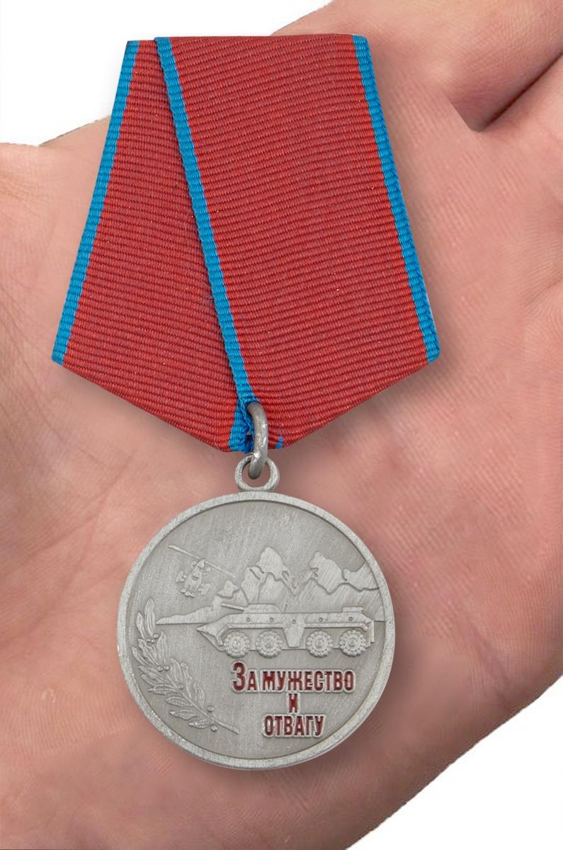 Медаль за мужество и отвагу антитеррор альбом для монет картинки
