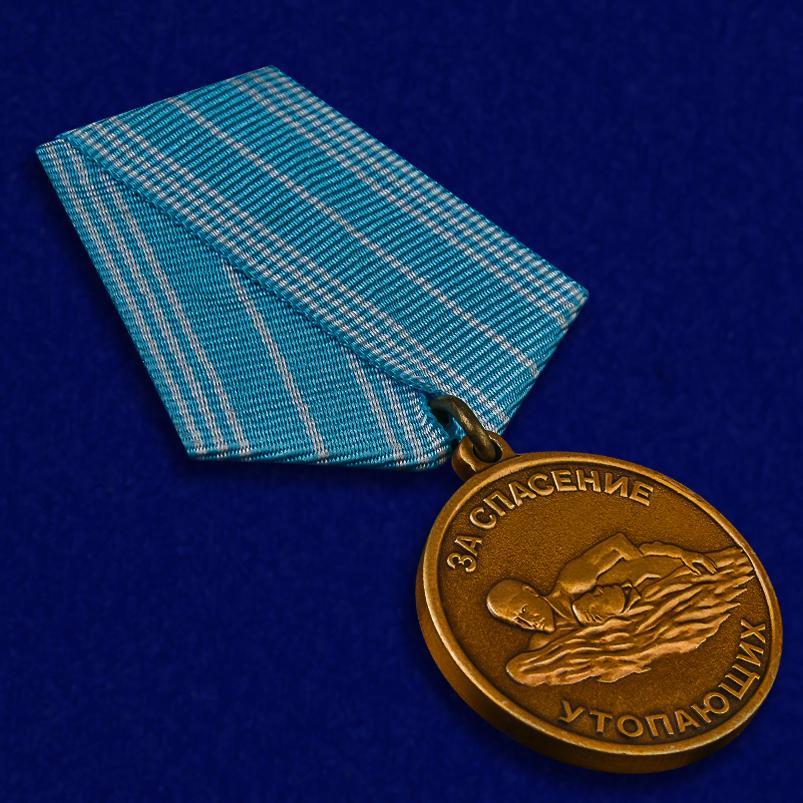 """Купить медаль """"За спасение утопающих"""" СССР"""