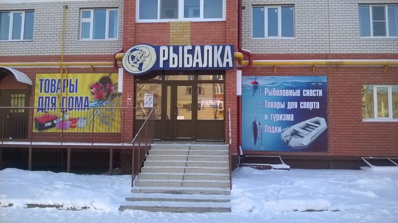 Магазины Г Волжск
