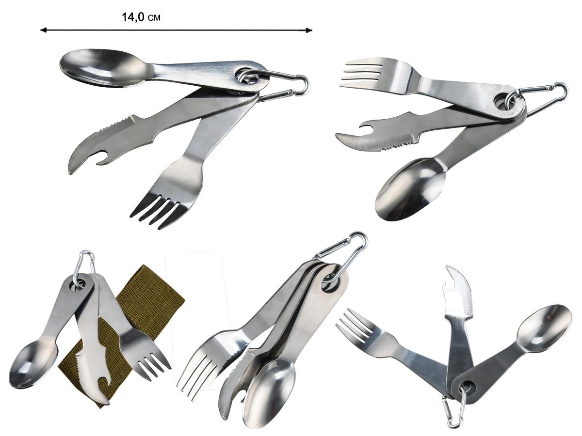 Набор Бундесвера Mil-Tec 4-в-1: Вилка-Ложка-Нож-Открывалка. Цена - 399 рублей
