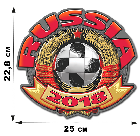 Наклейка FIFA World Cup Russia-2018
