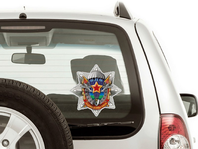 Наклейка Звезда ВДВ на стекло автомобиля