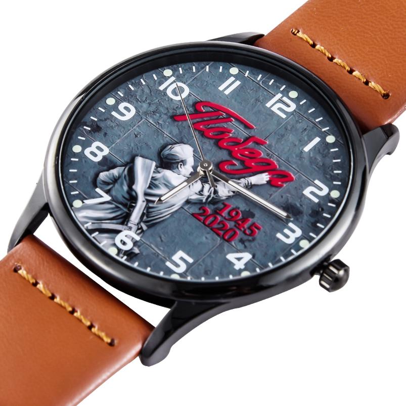 Сколько победа за часы можно продать настенные круглые стоимость часы