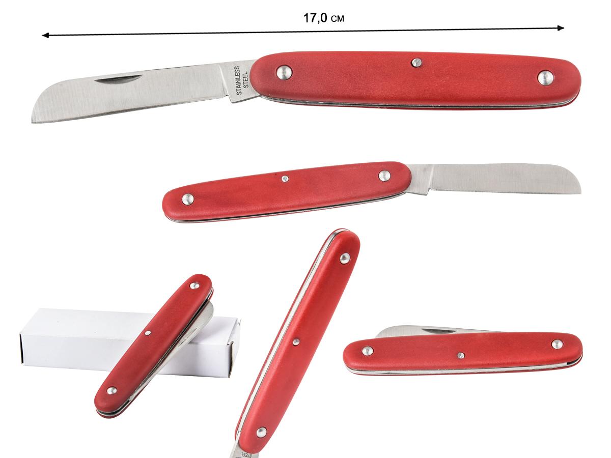 Недорогой складной нож по цене всего 99 рублей!