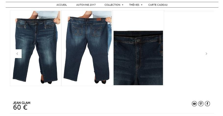 Немецкие джинсы с доставкой